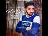 Har Sah   ( Full Song)   Binda Dhanda   New Punjabi Songs 2017   Latest Punjabi Songs 2017