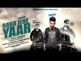 Rabb Jehe Yaar   (Teaser)   Ranveer   New Punjabi Songs 2018   Latest Punjabi Songs 2018