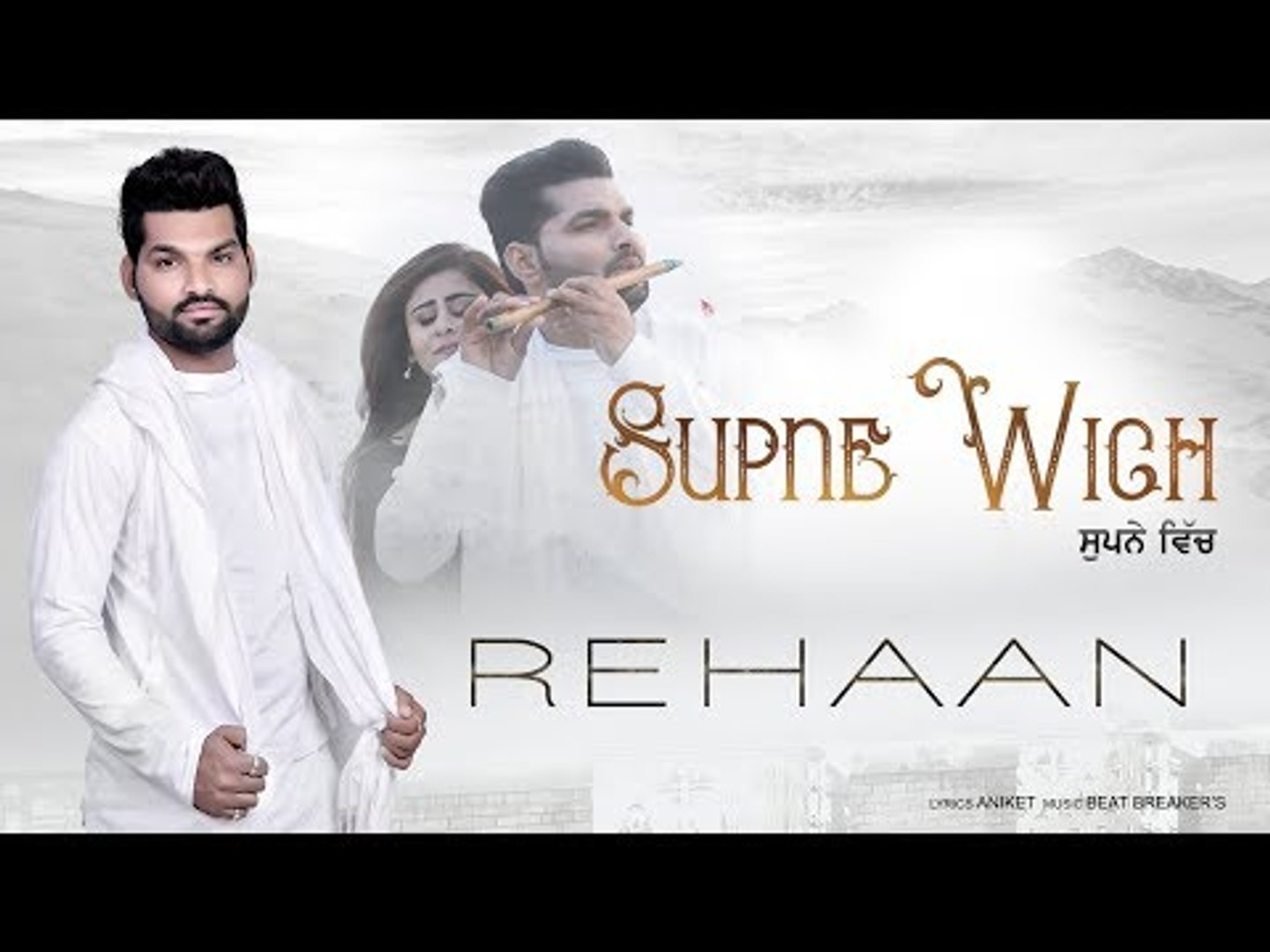 Supne Wich | (FULL HD) | Rehaan| New Punjabi Songs 2018 | Latest Punjabi Songs 2018