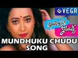 Intelligent Idiots Movie - Mundhuku Chudu Song - Latest Telugu Movie 2014
