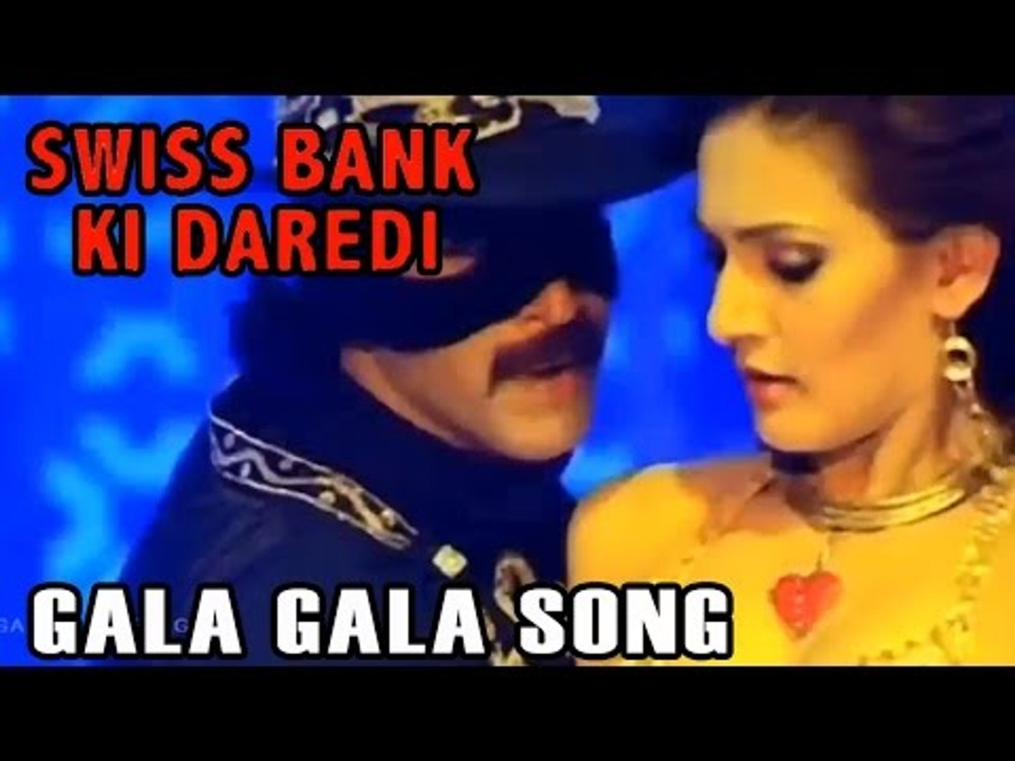 swiss bank ki daredi songs
