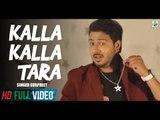 Kalla Kalla Tara   Surpreet   Official Music Video   2014
