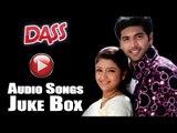 Dass Movie Songs Juke Box    Jayam Ravi & Renuka Menon