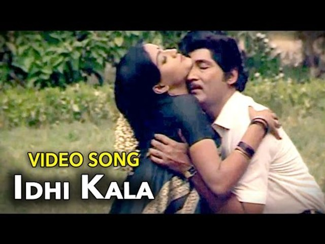 Romantic & love Song || Idhi Kala Video Song || Abhimanyudu Movie - video  dailymotion
