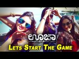 Ouija Kannada Movie || Let's Start The Game Video Song