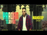 Yaadan Teriyan | Mandeep Singh | Sukhpal Sukh | (Audio) | Latest Punjabi Songs 2018 | Finetone
