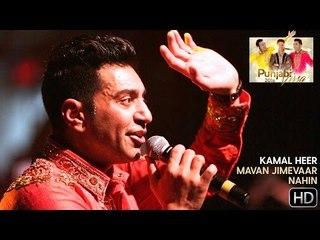 Mavan Jimevaar Nahin | Kamal Heer | Punjabi Virsa 2016 - Powerade Live
