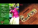 Chithiram Pesudhadi 2 - Jukebox | Saajan Madhav | featuring Dwayne Bravo in Yen Da