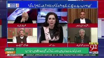 7 Days Left How Many Option Have Nawaz Sharif, Arif Hamid Bhatti Response