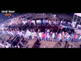 Punjabi Virsa 2014 Punjab | Full Length