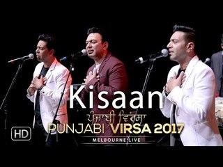 Kisaan | Punjabi Virsa 2017 - Melbourne Live | Manmohan Waris, Kamal Heer & Sangtar