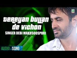 Terean Bullan De Vichon (Full Audio Song) | Akhian Daake Mardian |Debi Makhsoospuri | Finetone Music