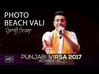 Photo Beach Vali | Kamal Heer | Punjabi Virsa 2017 - Melbourne Live