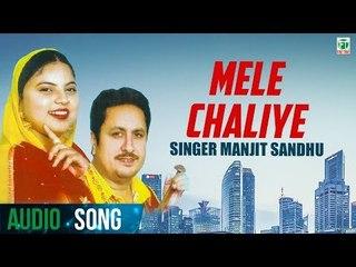 Mele Chaliye | Manjit Sandhu | Biba Kulwant Kaur | Latest Punjabi Song 2018 | Finetone Music