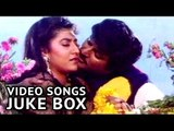 Mohan Babu & Aamini Allari Police Video Songs Juke Box ( Music By Ilayaraja )