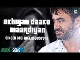 Akhian Daake Maardian(Full Audio Song) | Akhian Daake Mardian |Debi Makhsoospuri | Finetone Music