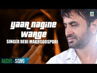 Yaar Nagine Varge(Full Audio Song) | Akhian Daake Mardian |Debi Makhsoospuri | Finetone Music