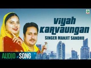Viyah Karvaunga | Manjit Sandhu | Biba Kulwant Kaur | Latest Punjabi Song 2018 | Finetone Music