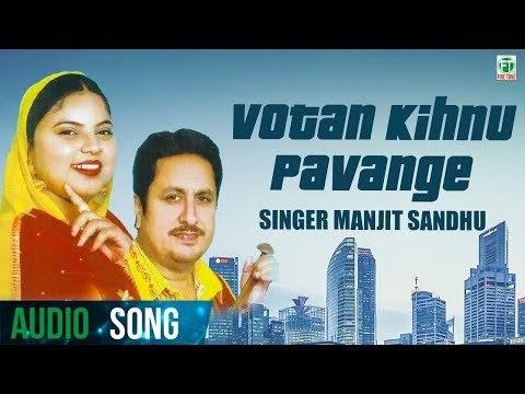Votan Kihnu Pavange | Manjit Sandhu | Biba Kulwant Kaur | Latest Punjabi Song 2018 | Finetone Music