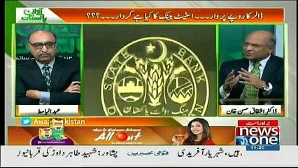 Awaz-e-Pakistan - 4th December 2018