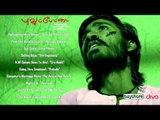 Pudhupettai - Jukebox | Yuvan Shankar Raja | Selvaraghavan | Na.Muthukumar | Dhanush