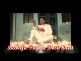Bewafa Tujhse Dosti Karli || Ashok Zakhmi (Lyrical song)  || Musicraft ||