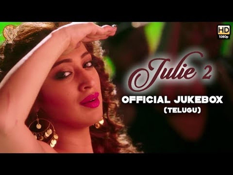 Julie 2 Official Trailers, Videos, Interviews, Trailer