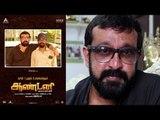 Actor George Wishes Team Antony | Nishanth | Kuttii Kumar | Balaji | Sivatmikha