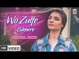 Woh Zulfe Bikhere: LYRICS (FULL SONG) | Anwar Husaain | Romantic Hindi Song | Musicraft