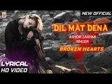 Dil Mat Dena (दिल मत देना) with LYRICS | Ashok Zakhmi | Broken Heart Song | Musicraft
