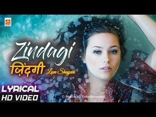 """Zindagi"" (ज़िंदगी शायरी) 