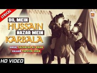 Dil Mein Hussain Nazar Mein Karbala (LYRICAL)   #Muharram Song 2018   Gazanfar Ali Khan   Musicraft
