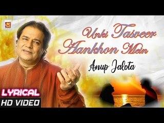 ANUP JALOTA    Unki Tasveer Aankho Mein    2018 New Song    Musicraft