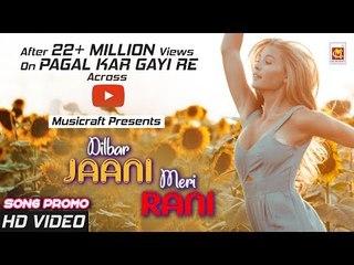 Dilbar Jani Meri Rani - OFFICIAL SONG PROMO   Ashok Zakhmi Muqabla Tina Parveen   Musicraft