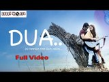 Dua |Tarun Kumar| Full Song |Abhie Sharma | Rubal |  Latest Hindi Songs 2017 |Daddy Mohan Records