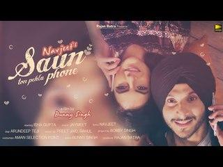 Saun Ton Pehla Phone (Teaser) Navjeet | Jaymeet | Latest Punjabi Songs 2018