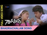 BHADRACHALAM KONDA Video song    GANG LEADER SUPER HIT MOVIE    Chiranjeevi, Vijayashanthi   YouTube