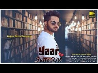 Yaar Tutte Dil | Preet Disorh | New Punjabi Song 2018 | Latest Punjabi Songs 2018