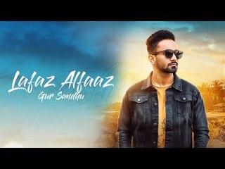 Latest Punjabi Songs 2018 | Lafaz Alfaaz ( Teaser)| Gur Sandhu | New Punjabi Songs 2018
