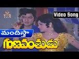 Mandista Song from Gunavanthudu Movie | Shobhan Babu | Anjali Devi