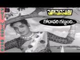 Godari Gattu Vundhi- Mooga Manasulu Movie Songs - ANR - Savitri - Jamuna