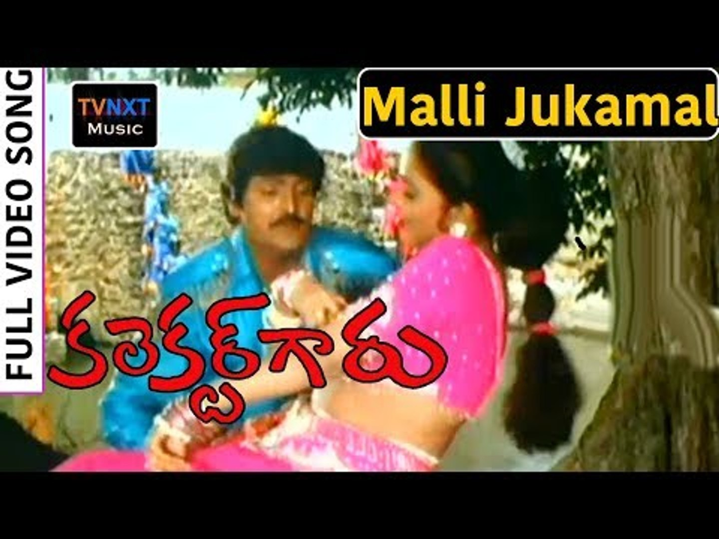 Rose Glen North Dakota ⁓ Try These Mohan Babu Songs Mp3 Download