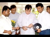 Biography of Dilip Kumar - The Tragedy King