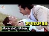 Bombai Telugu Movie Songs   Kuchi Kuchi Kunamma Video Song   Arvind Swamy - Manisha Koirala   Vega
