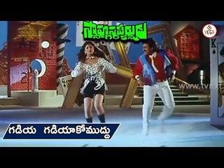 Sahasa Veerudu Sagara Kanya Songs | Ghadiya Ghadiyakomuddu Song | Venkatesh, Shilpa Shetty | Vega