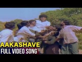 Jaga Mechida Huduga Kannada Movie Songs | Aakashave Nanna Thande Video Song | Rajkumar, Lakshmi