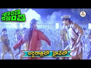 Shanthi Kranthi Telugu Movie Songs | Madhyarathhrilli Video Song | Nagarjuna, Juhi Chawla | Vega