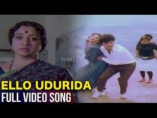 Jaga Mechida Huduga Kannada Movie Songs | Ello Udurida Hoovu Video Song | Rajkumar, Lakshmi | Vega