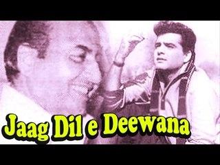 """Jaag Dil-e-Diwana"" | Romantic Hit Song | Mohammad  Rafi"
