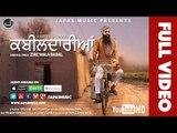 Punjabi Songs | Kabeeldariyaan | Zire Wala Babal | Latest Punjabi Song 2016 | Japas Music